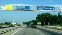 Анапа - краснодар: яким способом найкраще дістатися з одного міста в інший?