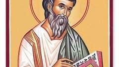 Апостол матвій. Житіє святого апостола і євангеліста матвія