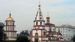 Байкал: пам`ятки, створені природою