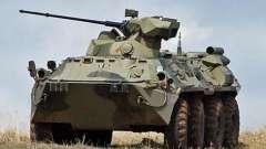 Бтр «бумеранг» - нова машина для російської мотопіхоти