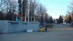 """""""Биханов сад"""" - один з найстаріших парків в липецьку"""