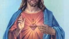 Що таке церква в своєму первозданному розумінні?