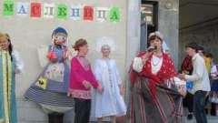 Дата масниці, особливості святкування, історія і традиції