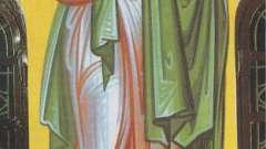 День ангела і іменини софії