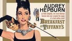 """Фільм """"сніданок у тіффані"""": актори"""