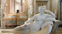 Де вперше виник музей еротики