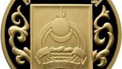 Герб бурятії - відображення національних традицій