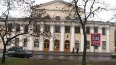 Горького театр (днепропетровск): історія, репертуар, трупа