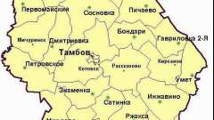 Міста тамбовського області: список. Територія, населення