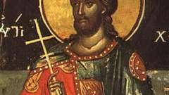 Іменини костянтина за православним календарем