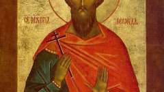 Іменини леоніда в церковному календарі