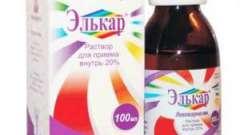 Інструкція: «елькар» - ефективне витаминоподобное засіб