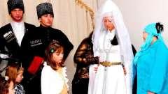 Кабардинские весілля: традиції і сучасність