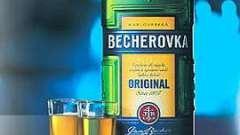 """Як пити """"бехерівку"""", і що це за напій?"""