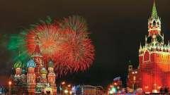 Як святкують різдво на руси? Традиції святкування різдва на руси