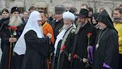 Які свята в листопаді в россии. Державні і церковні свята в листопаді
