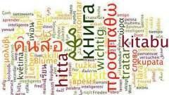 Які найлегші мови для вивчення іноземцями та російськими?
