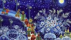 Які традиції на різдво в україні?