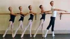 Класичний танець, прекрасний і вишуканий