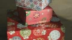 Красива коробочка для подарунків, своїми руками зроблена