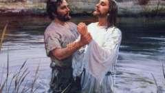 Хрещення господнє - святе богоявлення. Історія свята