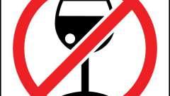 Легкий спосіб кинути пити