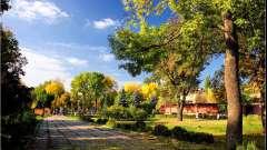 Липецьк: нижній парк. Історія і опис об`єкта