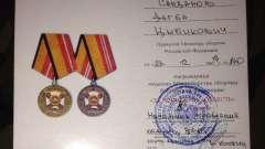 """Медаль """"за військову доблесть"""" вчора и сегодня"""