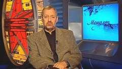 Михайло мішин - біографія і творчість