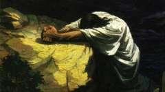 Молитва на удачу і гроші - чи допоможе?