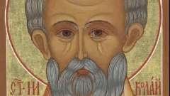 Молитва миколаю чудотворцю про допомогу: попросіть - і дасться