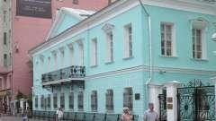 Музеї на арбаті: список найцікавіших і незвичайних