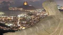 Неповторна бразилія: рельєф, природні зони і різноманітність ландшафтів