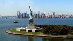 Нью-йорк ... Пам`ятки, що не забуваються
