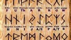 Про що говорять древні сакральні знаки? Руна одал - значення і ворожіння