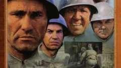 «Вони билися за батьківщину»: актори і ролі, фото