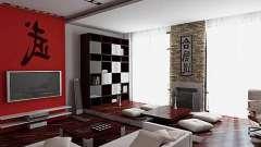 Оригінальний дизайн вітальні кімнати