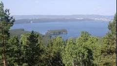 Озеро тургояк на південному уралі