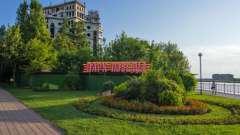 Парк 30-річчя перемоги у краснодарі: фото, опис розваг і адреса