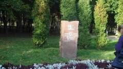 Парк 60-річчя жовтня в мінську