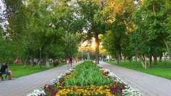 Парк перовській в москві: найкраще місце для відпочинку в своєму районі