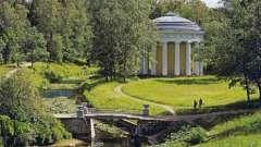 Павловський парк під петербургом
