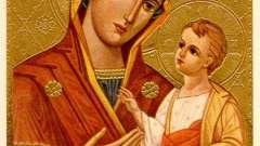 Православний народ - це віруючі в христа