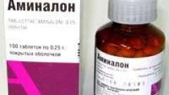 """Препарат """"аминалон"""": відгуки лікарів. Інструкція по застосуванню"""