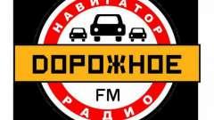 Радіостанції (санкт-петербург): список, інформація про деякі з них