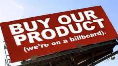 Рекламний бізнес: що варто знати?
