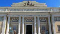 Російський етнографічний музей в санкт-петербурзі