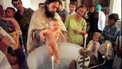 Чи слід хрестити дитину і що для цього потрібно