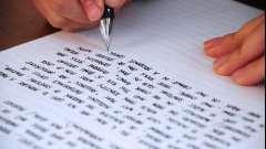 """Твір на тему """"моє улюблене заняття"""": як і про що треба писати?"""