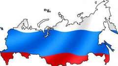 Сусідні країни росії: повний список. Особливості геополітічного положення держави